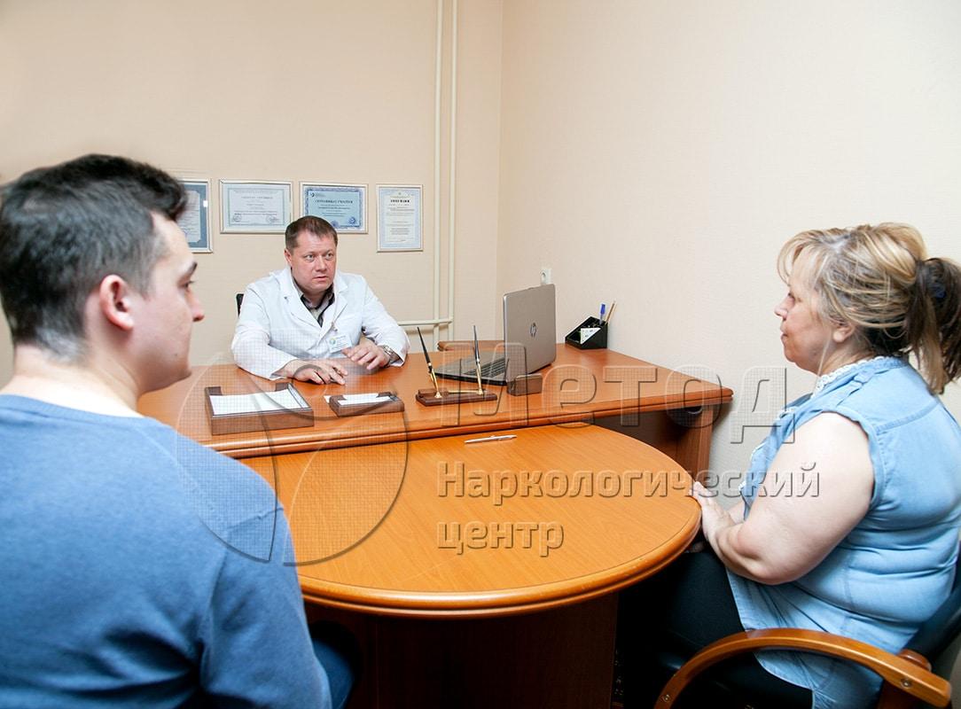 Наркомания лечение в орле лечение наркомании и алкоголизма россия